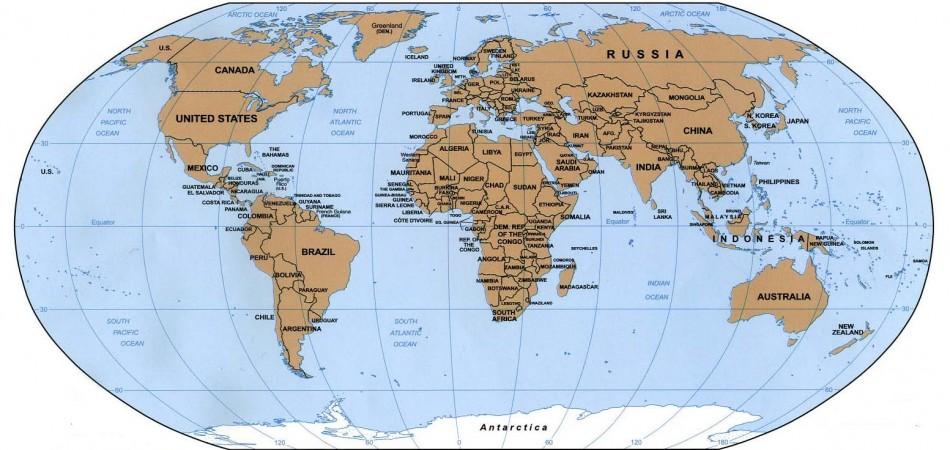 Najveće države na svijetu